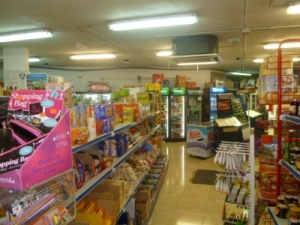 Freehold Supermarket for sale Los Cristianos
